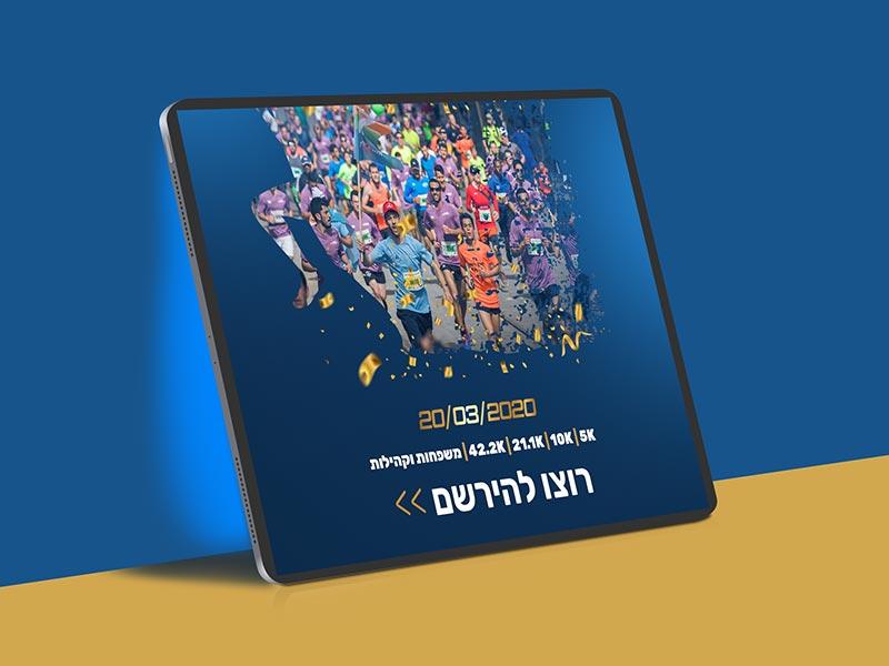 Jerusalem-Marathon-Main-001